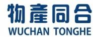 物产同合(杭州)投资管理有限公司