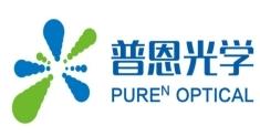 绍兴普恩光学科技有限公司